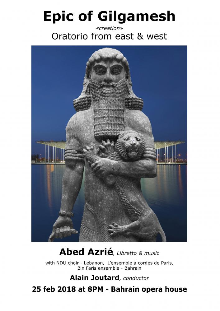 Affiche Gilgamesh Bahrain