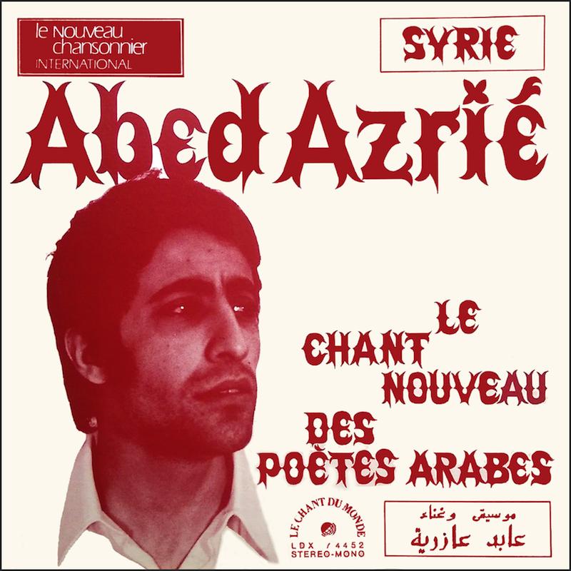1 le chant nouveau des poetes arabes-01