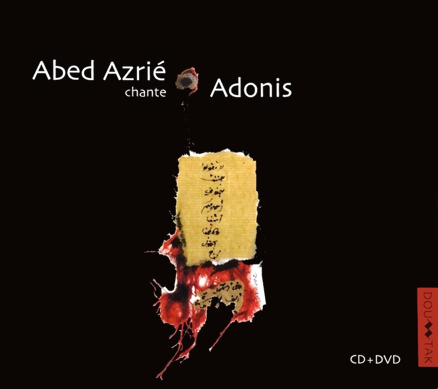 27 adonis-01